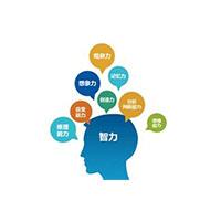 幼儿发展与健康管理