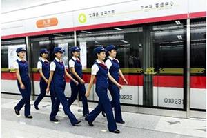轨道交通运营管理专业