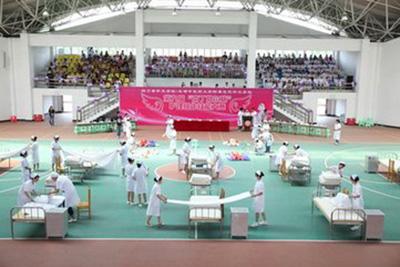 成都中醫藥大學附屬醫院針灸學校-學生技能比賽