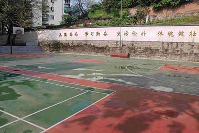 重庆医药经贸卫生学校-学校环境