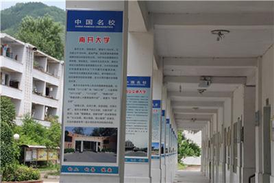 万源市黄钟职业中学-学校环境