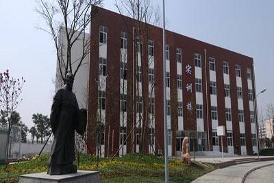 四川省商务学校-实训楼