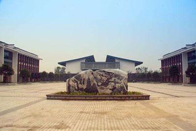 四川省旅游学校-校园一角