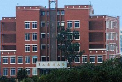 四川文化产业职业学院-教学楼